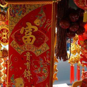 Çin Mahallesi